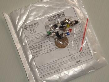 DSC02552.JPG
